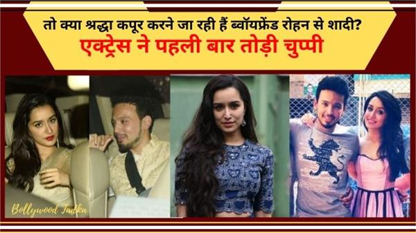 shraddha kapoor marriage with her boyfriend rohan photographer revealed